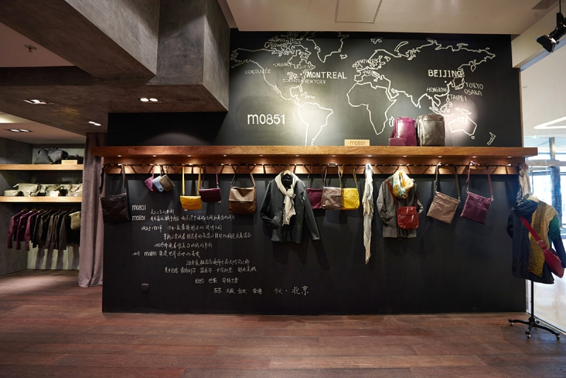 中国大陆首家m0851高档皮具概念店设计图片