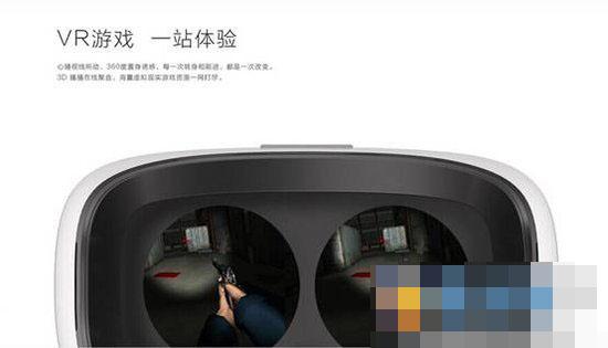 virglass虚拟现实头盔 心随视线所动