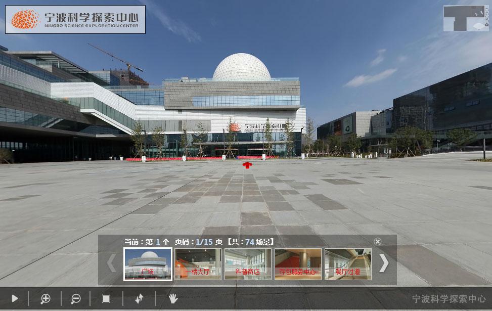 宁波科学探索中心 全景展示